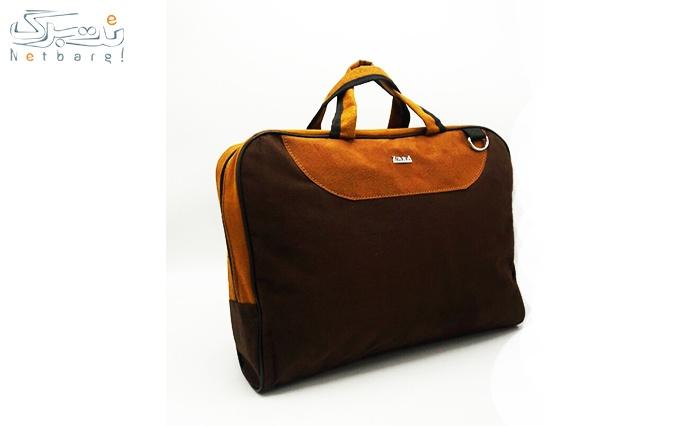 کیف لپ تاپی از آریا چرم