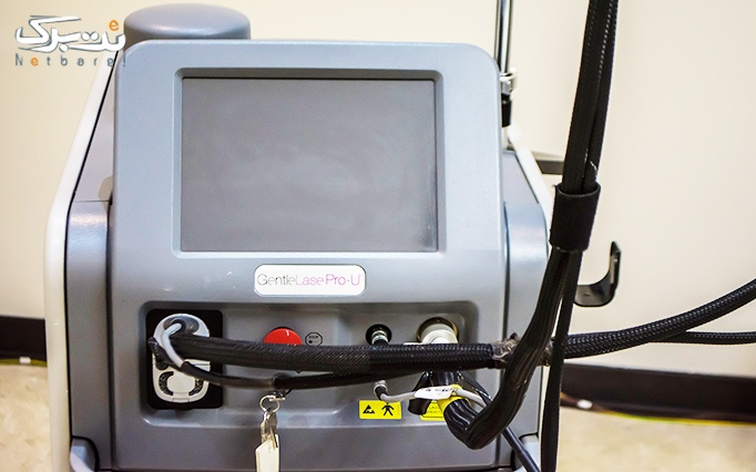 لیزر الکساندرایت در مطب دکتر نوری