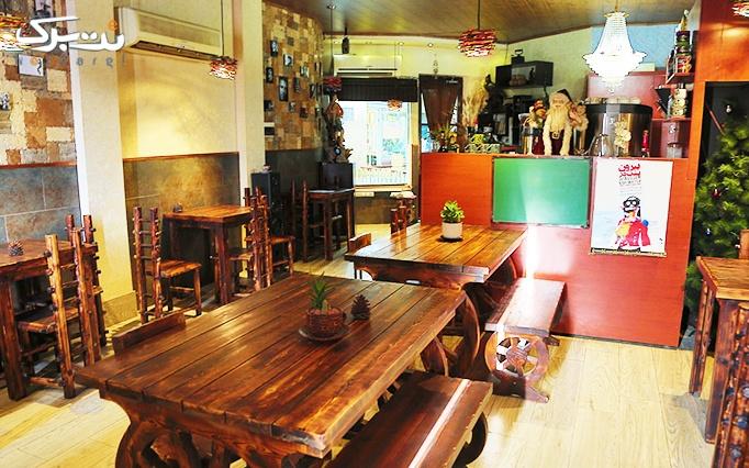 کافه تایم با منوی باز کافی شاپ