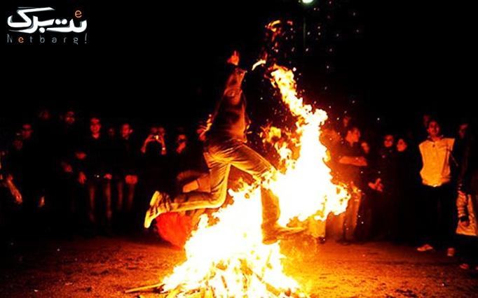 تور ویژه چهارشنبه سوری کویر مرنجاب بهترین کویر