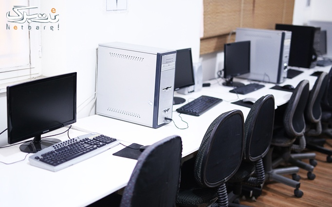 آموزش شبکه NETWORK+ در موسسه ایران کیمیا