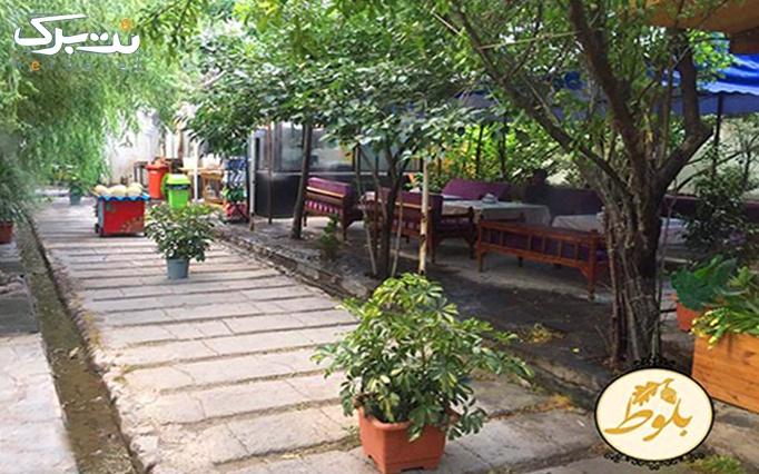 باغچه رستوران بلوط با منوی باز کافی شاپ