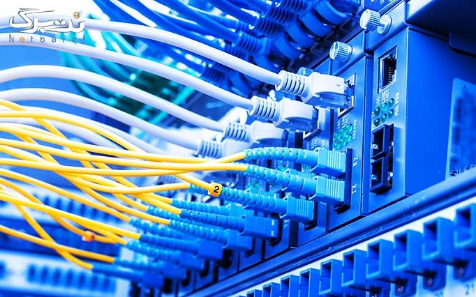 راه اندازی زيرساخت سازمان الکترونيک در حلما