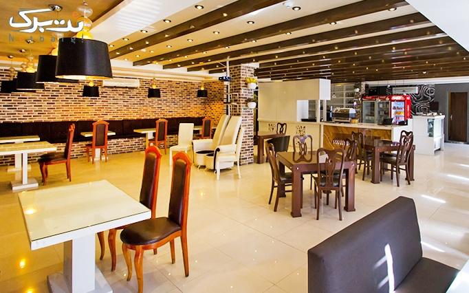 کافه رستوران ناریجه با منوی کافی شاپ