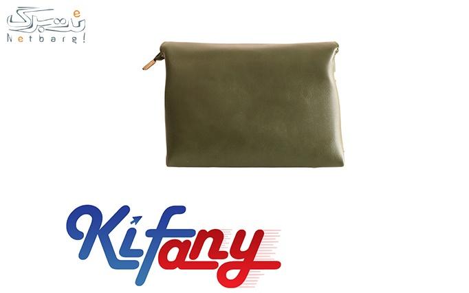 کیف شنل های کپی با بند زنجیری از فروشگاه کیفانی