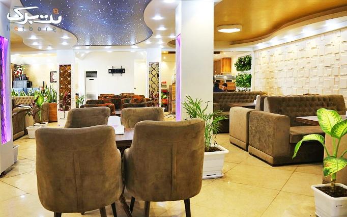 رستوران سنتی شکوفه با سرویس سفره خانه ای عربی vip