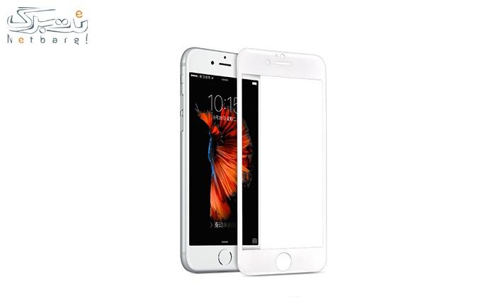 گلس iPhone6/6S  از شرکت شبکه داده هوپاد
