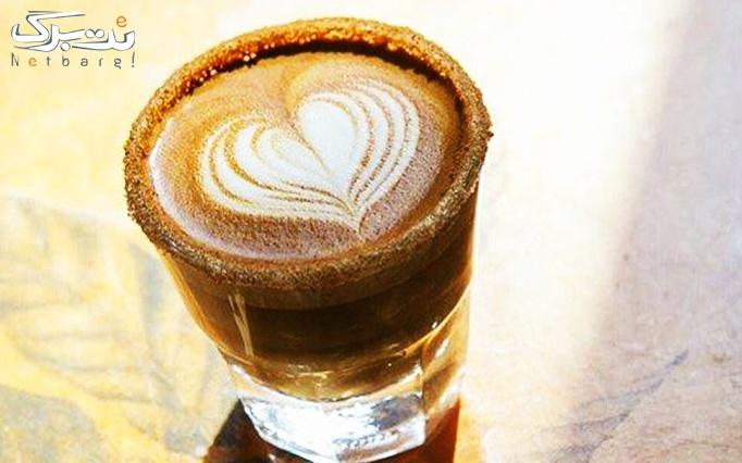 کافه پالت با منو کافی شاپ