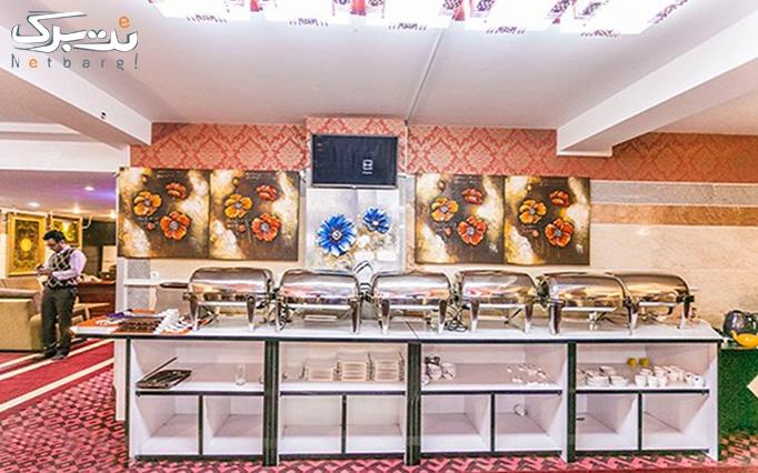 بوفه صبحانه های هیجان انگیز در رستوران جاده ابریشم