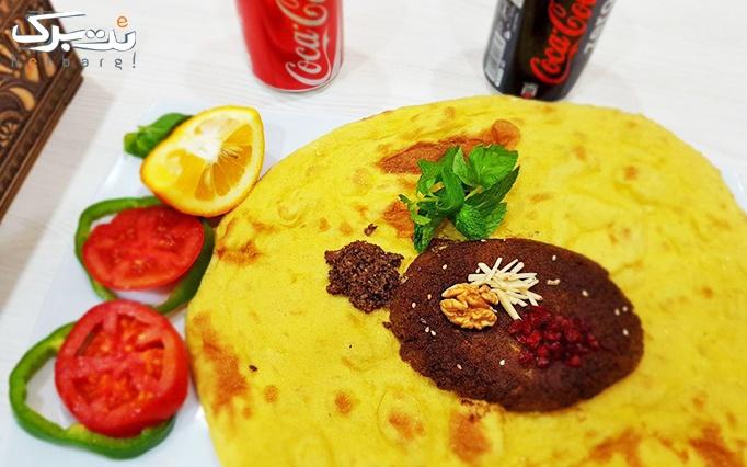 بریونی اصفهان با بریونی لذیذ و بسیار خوشمزه