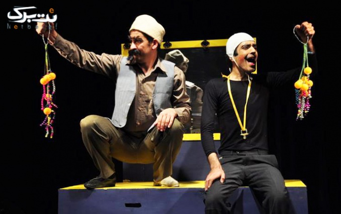 نت برگ ویژه تئاتر کمدی لابی و شانس