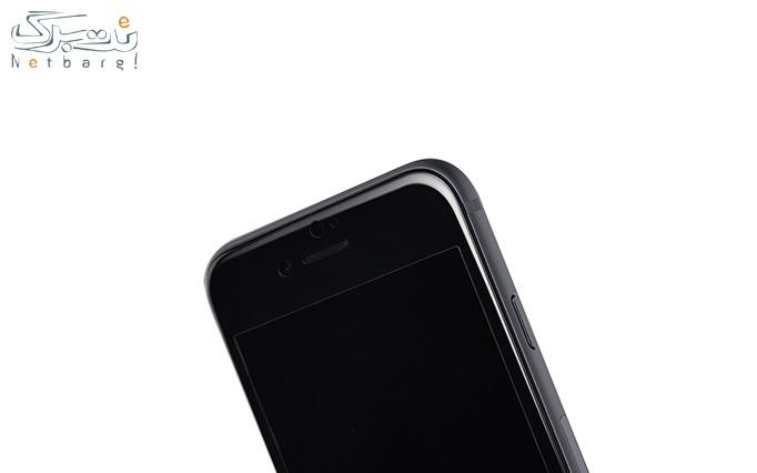 گلس iPhone 7 از شرکت شبکه داده هوپاد