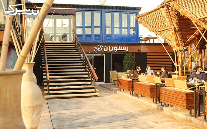 افتتاح آزمایشی رستوران یونانی کُرنیلیا