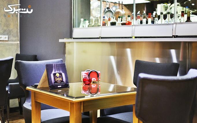 کافه دل سل با منوی غذاهای متنوع و سرویس چای سنتی