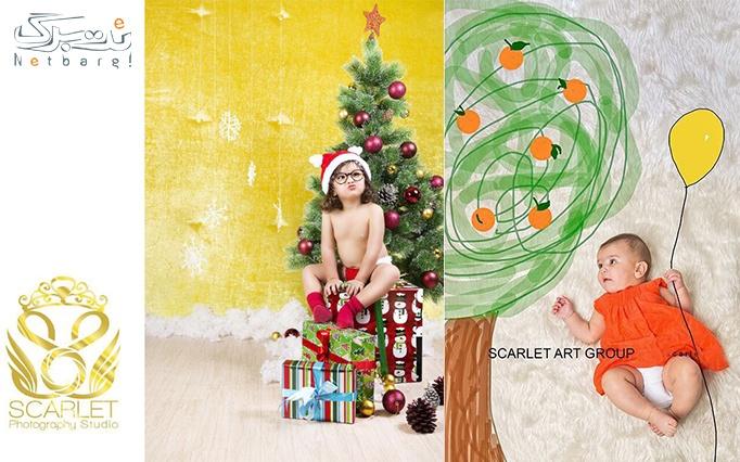 خلق تصاویر زیبا در آتلیه اسکارلت