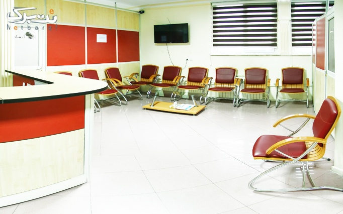 RF فراکشنال در مطب دکتر احمدیان