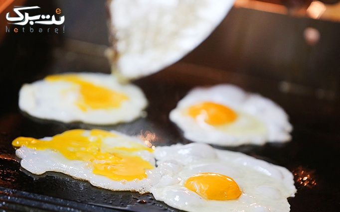 بوفه صبحانه رستوران گردان برج میلاد