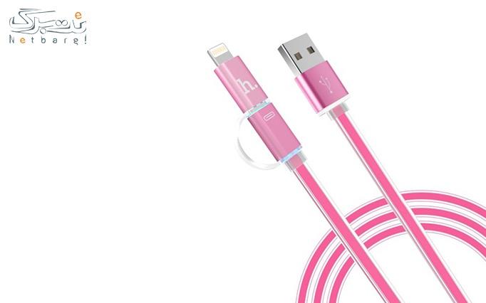 کابل UPL08 دو سر از شرکت شبکه داده هوپاد