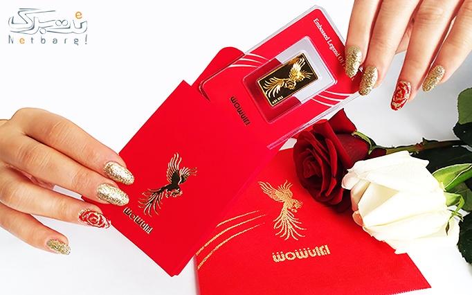 پکیج هدیه لاکچری پلاک شمش طلای 24عیارسیمرغ