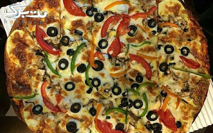 خانه پیتزا با منو باز پیتزا،ساندویچ و برگر