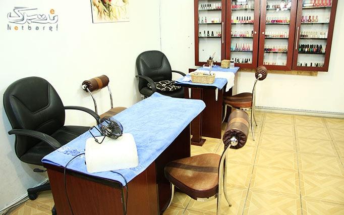 میکروپیگمنتیشن ابرو در آرایشگاه نیروانا
