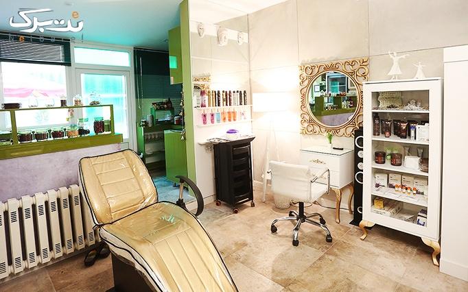 رنگ ریشه و اصلاح ابرو در آرایشگاه زر بانو