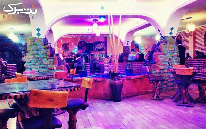 رستوران شب فیروزه ای با منو غذای ایرانی