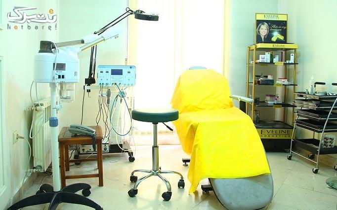 تزریق بوتاکس توسط دکتر بهکام