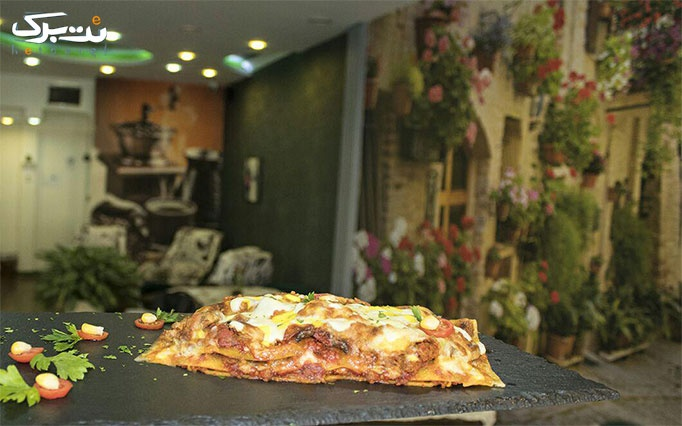 کافه رستوران  دلنشین تقاطع با غذای خاص