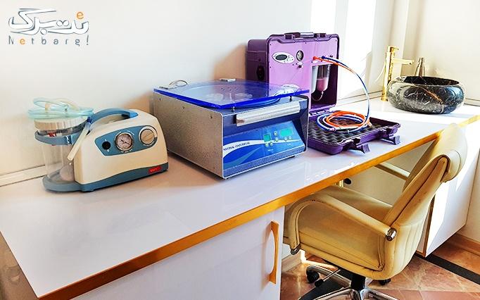 تزریق ژل و بوتاکس در مطب دکتر استکی