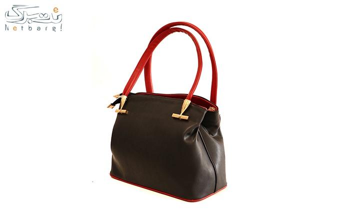 کیف دستی سرمه ای زرشکی از فروشگاه کیفانی