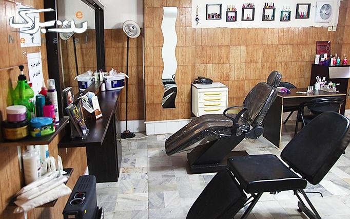 کوتاهی و اصلاح ابرو،براشینگ مو در آرایشگاه هستی آر