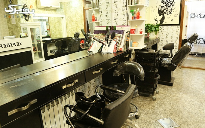 اپیلاسیون در آرایشگاه هانی