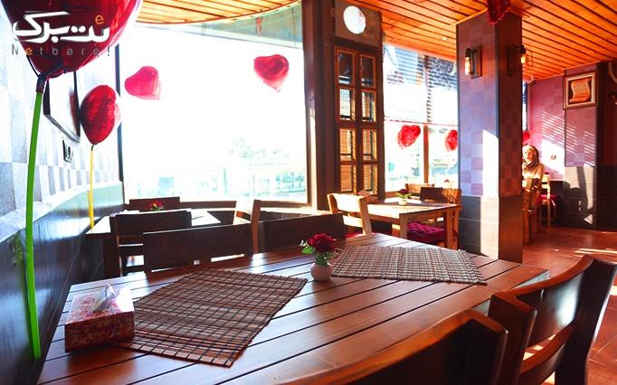 کافه ساویس با منوی باز نوشیدنی های گرم