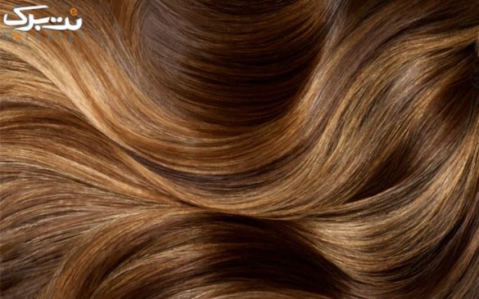 رنگ مو ترکیبی و دکلره مو در آرایشگاه ویس