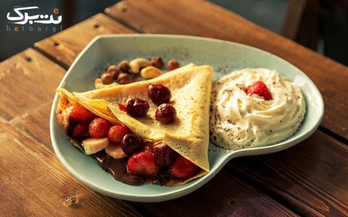کافه مزه مخملی با منو صبحانه های متنوع