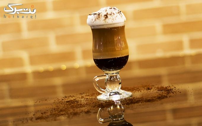 کافه اسپارو با منو کافی شاپ