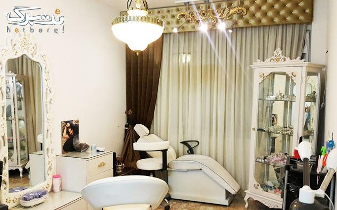 اکستنشن مو در آرایشگاه رزنینا