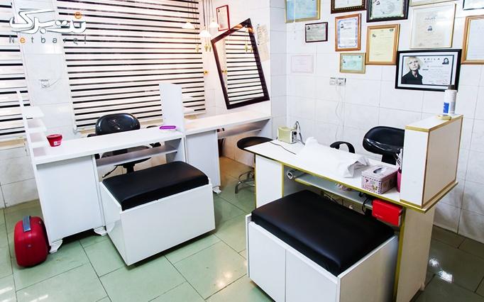میکروپیگمنتیشن ابرو در آرایشگاه لیدا