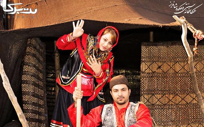 آتلیه سنتی در مجموعه گردشگری و تفریحی دهکده شاندیز