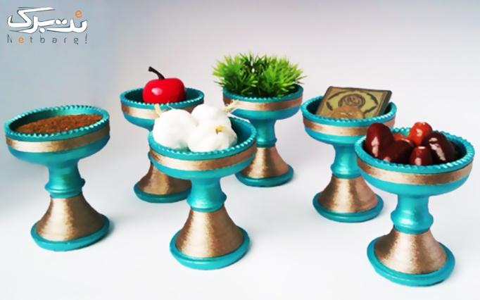 کارگاه طراحی ظروف هفت سین دست ساز در ویژگان