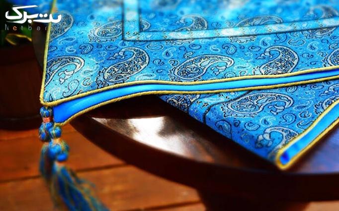 طراحی رومیزی مخصوص سفره هفت سین در ویژگان