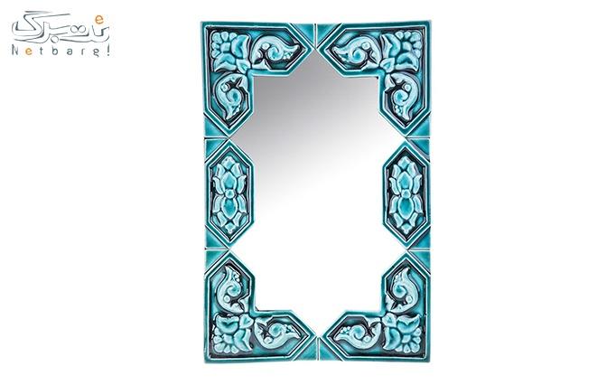 طراحی آینه ویژه سفره هفت سین در موسسه ویژگان