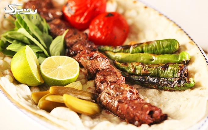 رستوران دلی جان با منوی باز غذاهای متنوع
