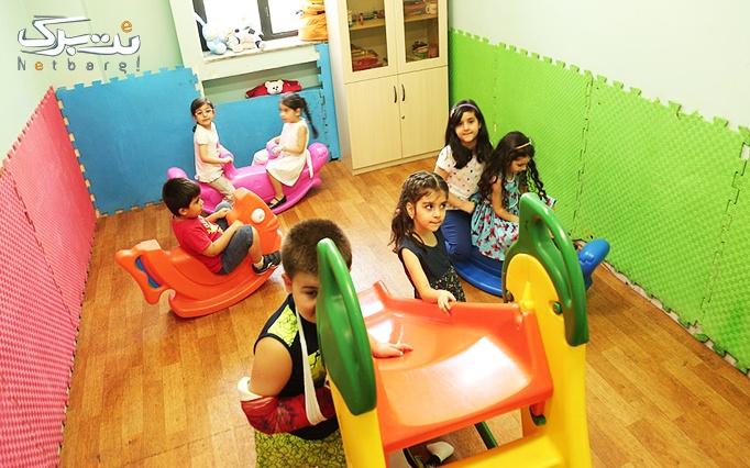 آموزش زبان انگلیسی ویژه خردسالان در دانش ارم