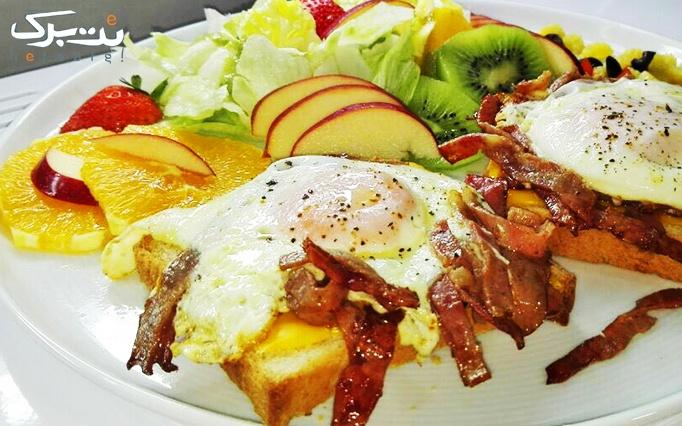 کافی شاپ خارپشت با منو صبحانه