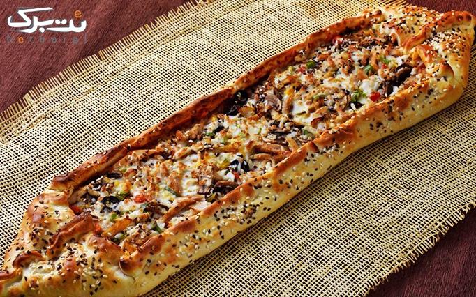 غذای لبنانی نسیم بیروت با پیتزا پیده ترکی 50 سانتی