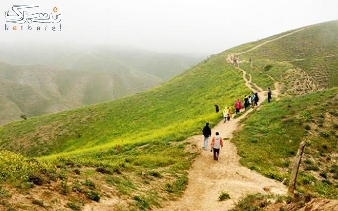 تور نوروزی ترکمن صحرا با بامداد پرواز
