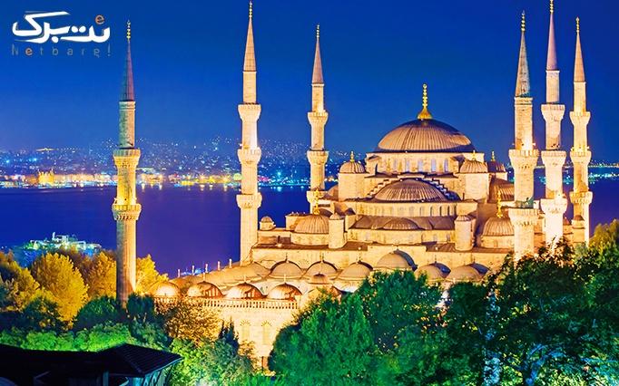 آموزش زبان ترکی استانبولی ویژه سفر نوروزی در CLA