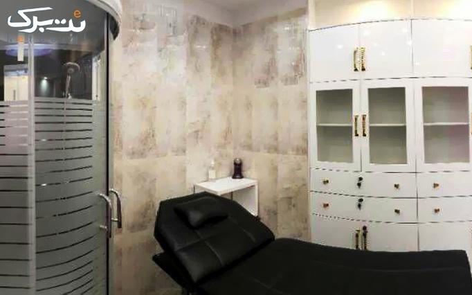 ماساژ زیبایی در آرایشگاه بانو تاروردی